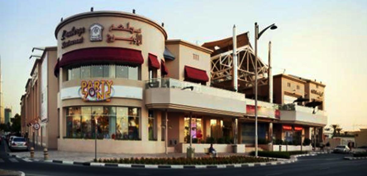 Town Centre – Shopping Center (2 Elevators 4 Escalators)