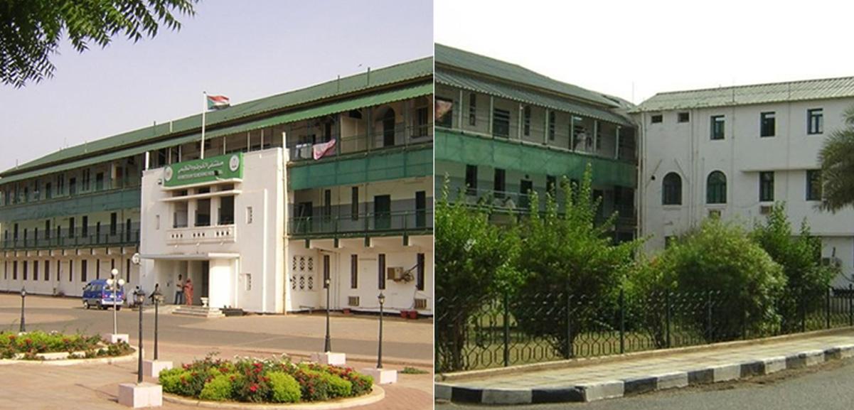 Khartoum and Ibn Khaldoon Hospitals, Sudan