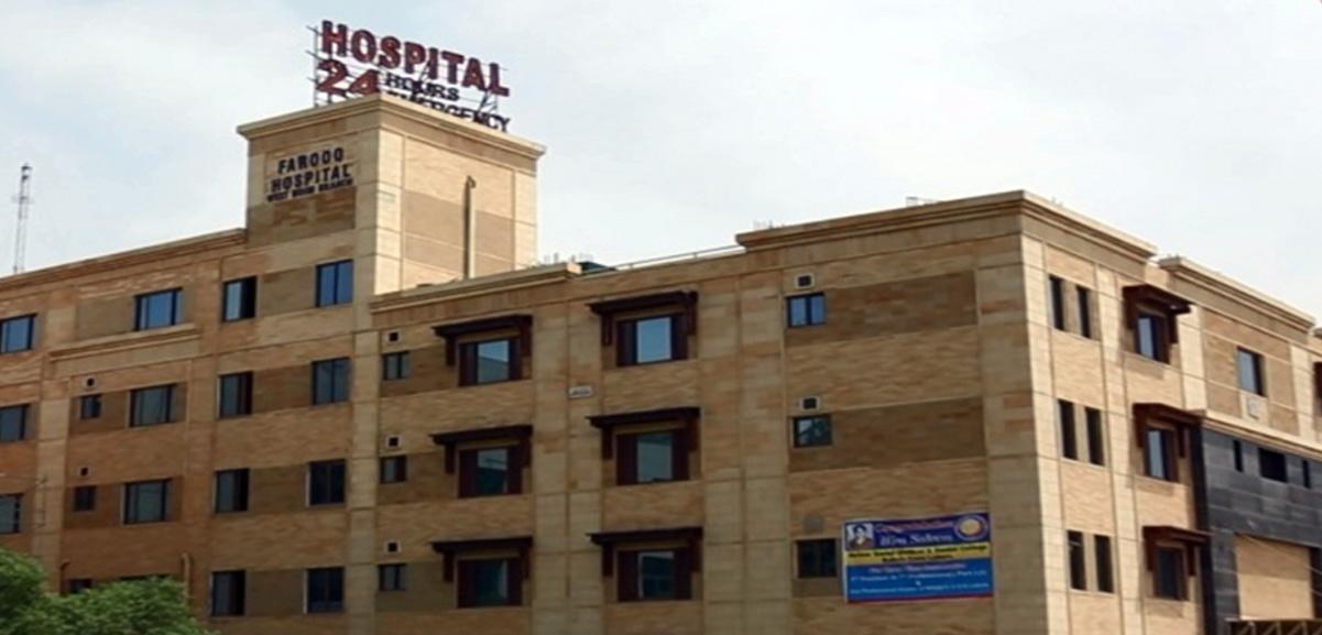 Farooq Hospital, Pakistan